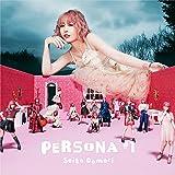PERSONA #1 (CD)(通常盤)