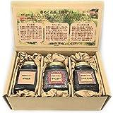 【 誕生日 プレゼント 女性 】 お茶3種セット (春めく 花 茶 【 ばら紅茶 ・ ラベンダー ・ ジャスミン茶 】)