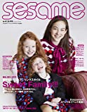sesame (セサミ) 2019年 09 月号 [雑誌]