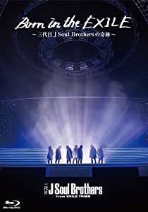 Born in the EXILE 〜三代目 J Soul Brothersの奇跡〜 Blu-ray