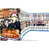 食戟のソーマ コミック 1-30巻セット