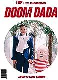 DOOM DADA JAPAN SPECIAL EDITION (DVD+CD+豪華フォトブック)