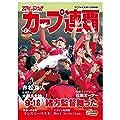 スポーツ関連本