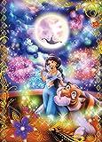 500ピース ジグソーパズル ファンタスティカルアート アラジン 恋の魔法にのって(ジャスミン) 【光るジグソー】(35x49cm)