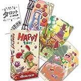 ハッピー タロット Happy Tarot【タロット占い解説書付き】