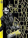 DEAN FUJIOKA Special Live 「InterCycle 2016」 at Osaka-Jo Hall [Blu-ray]