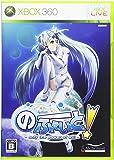 のーふぇいと! ~only the power of will~(通常版) - Xbox360