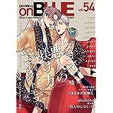 on BLUE vol.54 (on BLUEコミックス)