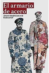 El armario de acero: Amores clandestinos en la Rusia actual (Spanish Edition) Kindle Edition