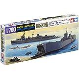 タミヤ 1/700 ウォーターラインシリーズ No.501 日本海軍 1等・2等輸送艦 プラモデル 31501