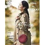 SENS de MASAKI vol.11 (集英社ムック)