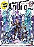 ファミ通App NO.036 Android (カドカワゲームムック)