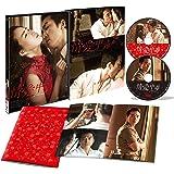 情愛中毒 豪華版 Blu-ray BOX