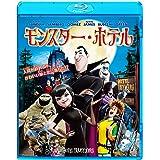 モンスター・ホテル [AmazonDVDコレクション] [Blu-ray]