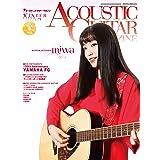 アコースティック・ギター・マガジン (ACOUSTIC GUITAR MAGAZINE) 2017年 3月号 Vol.71 (CD付) [雑誌]