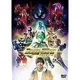 ドゲンジャーズ DVD 通常版