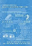 プロ野球を統計学と客観分析で考えるセイバーメトリクス・リポート:5