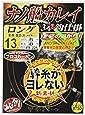 がまかつ(Gamakatsu) ナノ船カレイ仕掛(ロング) 13-5
