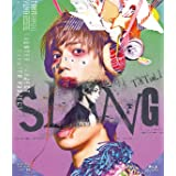 TXT vol.1「SLANG」 [Blu-ray]