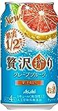 アサヒ贅沢搾りグレープフルーツ缶 [ チューハイ 350ml ]