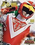 スーパー戦隊 Official Mook 20世紀 1988 超獣戦隊ライブマン (講談社シリーズMOOK)