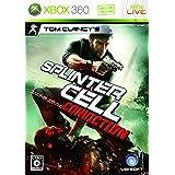 スプリンターセル コンヴィクション - Xbox360