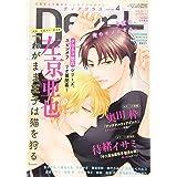 Dear+(プラス) 2020年 04 月号 [雑誌]