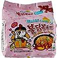 Samyang Hot Chicken Carbonara Ramen, 130g (Pack of 5)