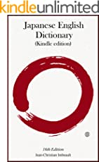 Japanese English Dictionary 16th Ed.