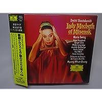 ショスタコーヴィチ:歌劇「ムツェンスク郡のマクベス夫人」(全曲)