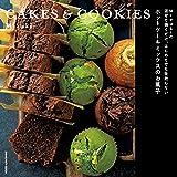 Mizukiの 混ぜて焼くだけ。はじめてでも失敗しない ホットケーキミックスのお菓子 CAKES & COOKIES (レタスクラブMOOK)