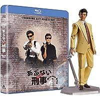 もっとあぶない刑事 Blu-ray BOX ユージフィギュア付き(完全予約限定生産)