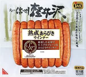 [冷蔵] 爽やか信州軽井沢熟成あらびきポークウィンナー160g