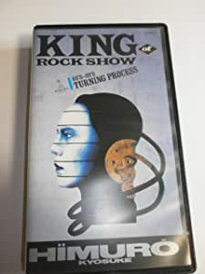 KING OF ROCK SHOW [VHS]