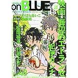 on BLUE vol.48 (on BLUEコミックス)