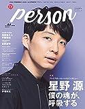 TVガイド PERSON VOL.60 (TOKYO NEWS MOOK 641号)