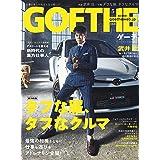 GOETHE(ゲーテ) 2021年 05 月号 [雑誌]