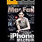 Mac Fan 2020年11月号 [雑誌]