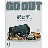 GO OUT (ゴーアウト) 2021年 9月号 [雑誌]