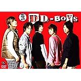 DD-BOYS ~表参道がむしゃらドキュメント~ Vol.2 (再発売) [DVD]