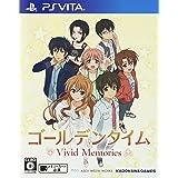 ゴールデンタイム Vivid Memories (通常版) - PS Vita
