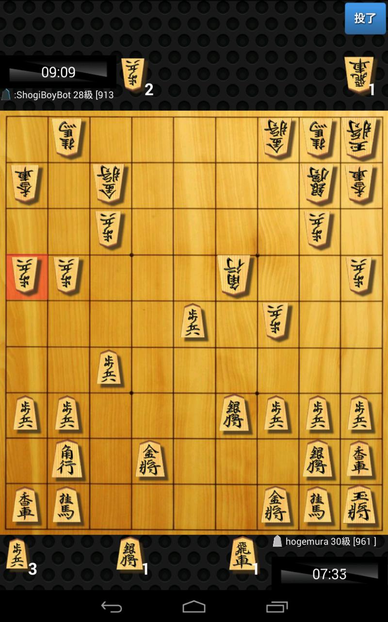 アプリ 無料 将棋 ゲーム