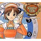 エリーのアトリエ〜ザールブルグの錬金術士2〜 オリジナルサウンドトラック【DISC 1】