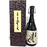 黒龍酒造 黒龍 大吟醸 しずく 箱付き 720ml ■要冷蔵