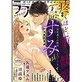 ラブキス!more Vol.22