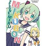 Hatsune Miku: Mikubon