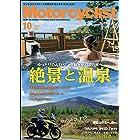 Motorcyclist(モーターサイクリスト) 2021年 10月号 [雑誌]