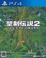 PS4&PS Vita「聖剣伝説2」ティザートレーラー TGS2017 Ver.