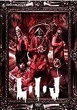 L・I・J [DVD]