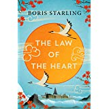 The Law of the Heart